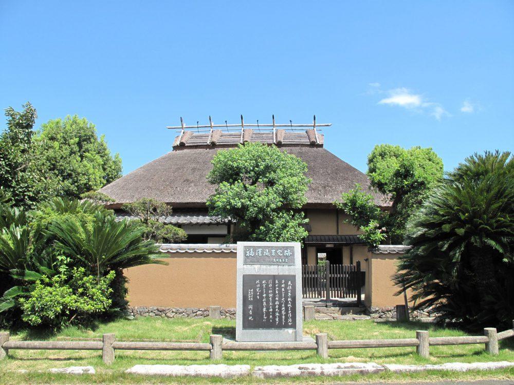 福沢諭吉旧邸、正面(提供:福澤旧邸保存会)