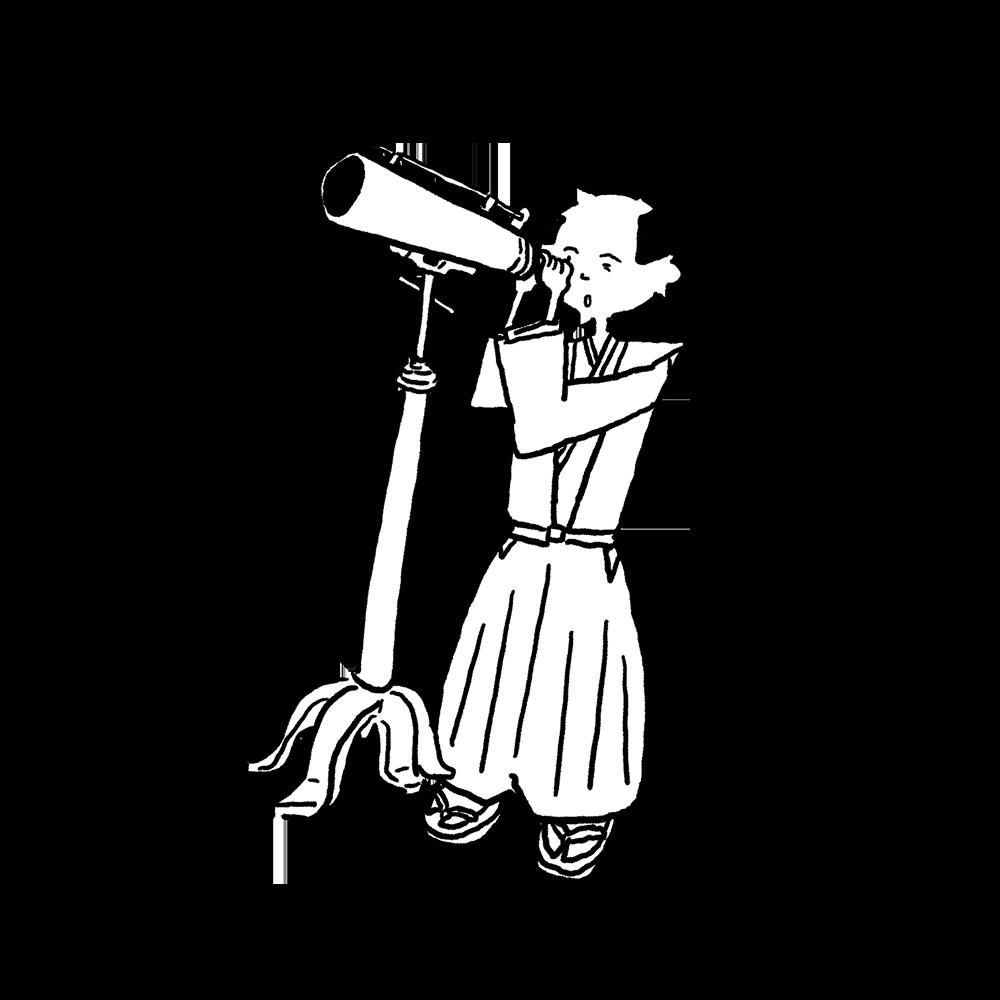 望遠鏡を覗く剛立イラスト