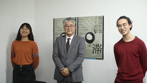 中村さん(左)と山出さん(中央)と平末さん(右)