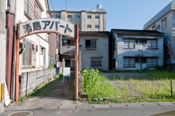 清島アパート